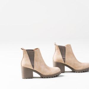 Marshalls - Boots